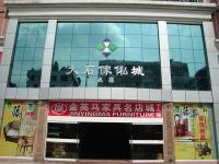 Furniture City Dashi Panyu Guangzhou