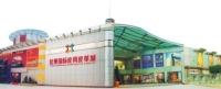 Jiahao International Lether Wholesale Market Guangzhou
