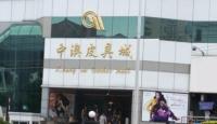 Zhongao Wholesale Market Guangzhou