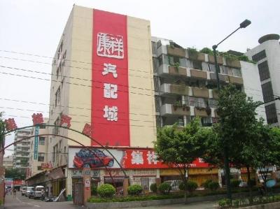 Jixiang Auto Center Guangzhou