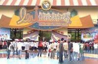 Chimelong Paradise Amusement Park