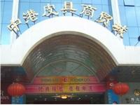 Zhonggang wholesale market Guangzhou