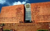 The Nanyue King Mausoleum (Xi Han Nan Yue Mu Bowuguan)