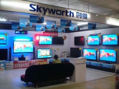Baiyun Appliance Center Guangzhou