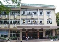 Sun Yat-sen Library of Guangdong Province