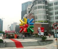 Grandview Plaza / Zhengjia Plaza