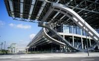 Guangzhou Zhongzhou Exhibition Center