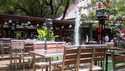 Liuhua Congee House