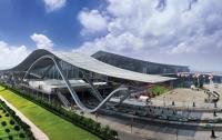 Guangzhou International Convention & Exhibition Center