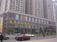 Nantian International Lighting Center Guangzhou