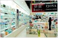 Zhongren Cosmetics Wholesale Market Guangzhou