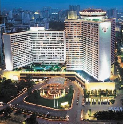 Garden Hotel Guangzhou