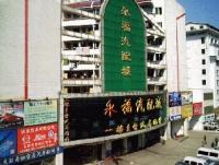 Yongfu Auto Center Guangzhou