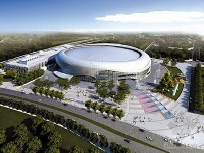 Guangzhou International Sports Performance Arts Center