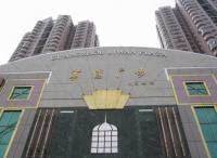 Liwan Square Guangzhou