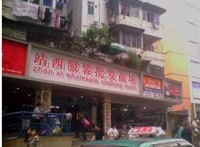 Zhanxi Clothing Wholesale Market Guangzhou