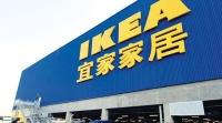 Ikea (Guangzhou Branch )