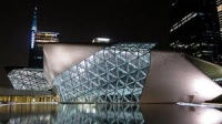 Guangzhou Opera House