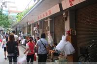 Shufang Aquatic animals Wholesale Market Guangzhou