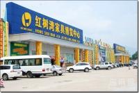 Mangrove Bay Furniture Expo Center Guangzhou
