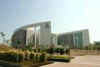 South China Normal University Library