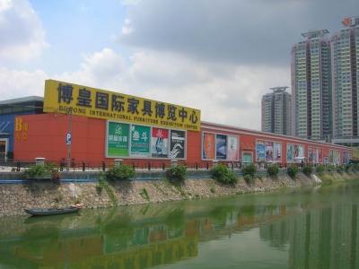 Bo Huang International Furniture Expo Center Guangzhou