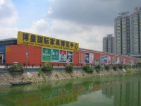 Bo Huang International Furniture Expo Center Guangzhou