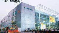 Guangzhou Jinhan Exhibition Centre