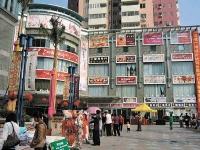 Xichang Commercial Electric Center Guangzhou