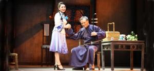 Musical: Er Quan Yin