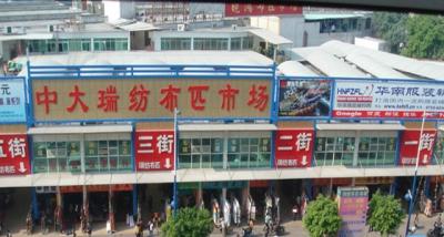 Zhongda Fabric Market Guangzhou