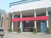 Guangdong Provincial Museum (Guangdong Sheng Bo Wu Guan)