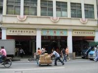 Zhonggang Boutique Toys Wholesales Market Guangzhou