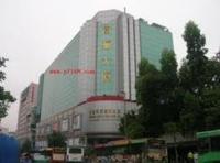 Fu Li Building, Foreign Trade Clothing Wholesale Market Guangzhou